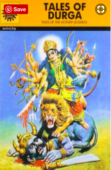 Tales of Durga by Amar Chitra Katha | Why do we Celebrate Dussehra Vacation | Kidskintha
