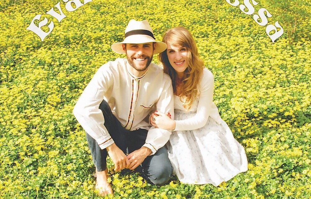 """Evan and Vanessa: A Musical Duo Releases """"In Our World There Are No Strangers"""" Album"""