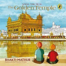Amma take me to Golden temple