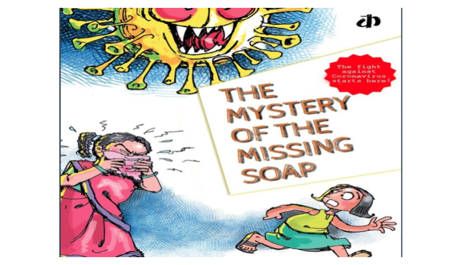 The Mystery of the missing soap Katha