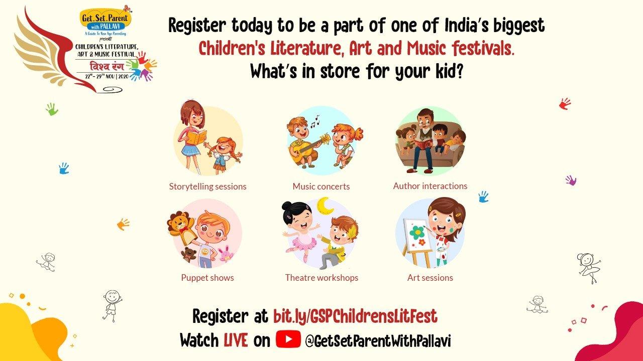 Vishwarang Children's Literature Festival