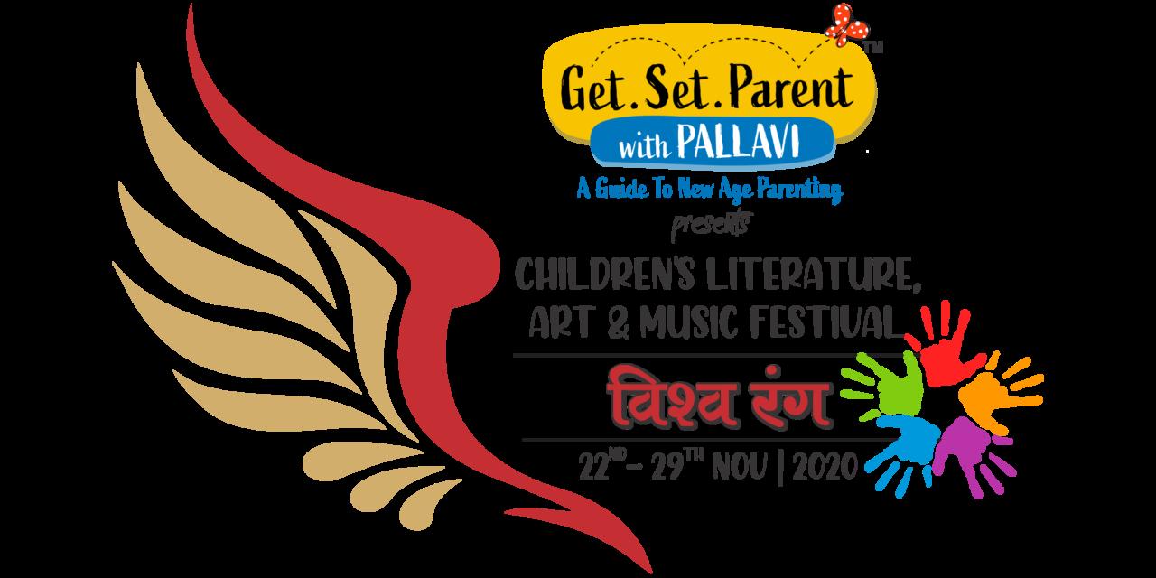 Event Alert: The GSP-Vishwarang Children's Literature, Art & Music Festival launches soon