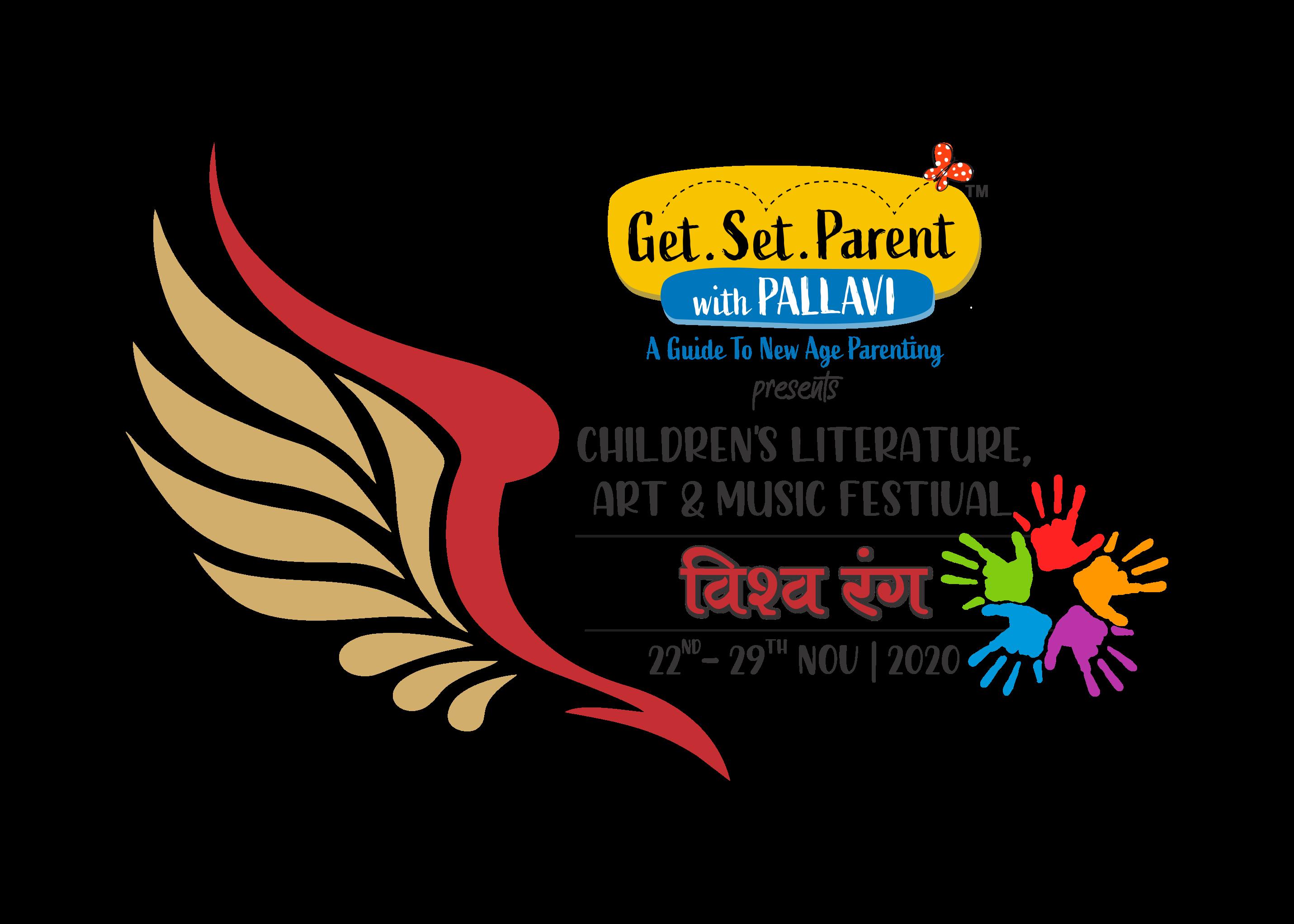 Vishwarang Children's festival